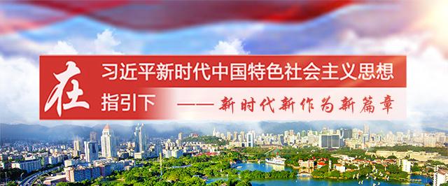 福州三江口南台岛东部片区最新规划公布 将成美丽福州示范区