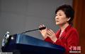 """韩新政府要彻查朴槿惠""""绯闻男友"""" 检方或被查"""