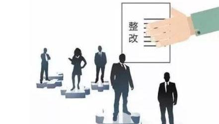 视觉中国关站整改是什么情况?视觉中国关站整改原因具体详情一览