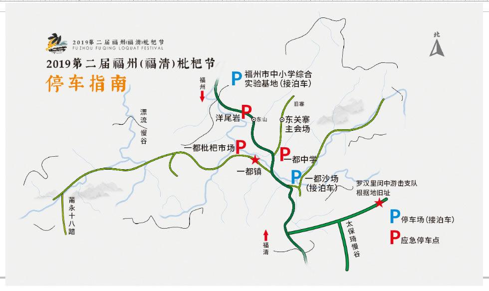 福州(福清)枇杷节明日开幕 枇杷节攻略来了