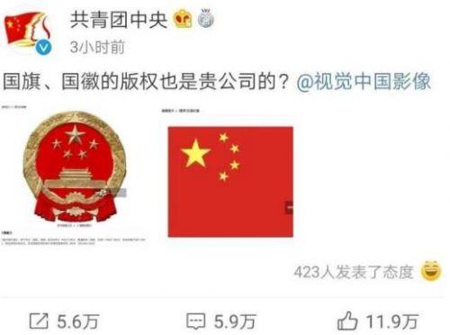 """視覺中國為什么會被關站整改?圖片版權的糊涂賬仍是""""黑洞"""""""