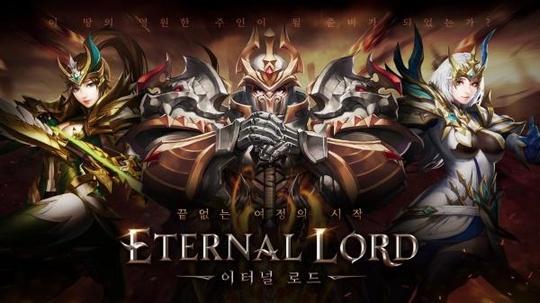 MMORPG《Eternal Lord》预约开启 大型公会战等你来