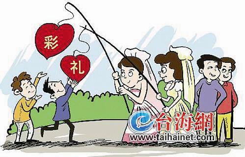 为骗彩礼 已婚女与三漳州男子同居 最终露馅获刑