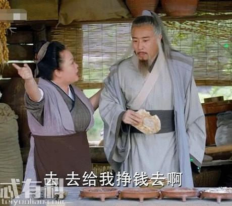 封神演义:姜子牙扮演者是谁 姜子牙为何装傻