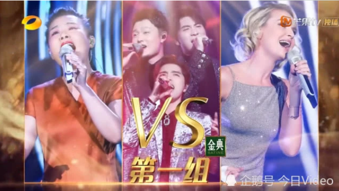 歌手2019总决赛最新排名帮唱嘉宾揭晓, 歌手2019歌王是谁预测