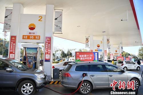 油價將迎年內第六次上調 一箱油多花約6.5元