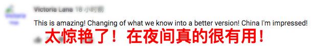 中国神器火到海外具体什么情况 中国神器真面目曝光能救命