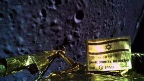 以色列登月失败怎么回事 以色列登月失败原因揭秘