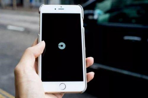 Uber提交招股书