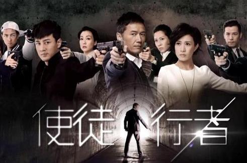 《使徒行者2》定档海报,古天乐张家辉正面对峙,吴镇宇藏得很深