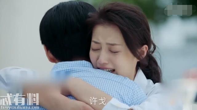 青春斗大结局:于慧无罪释放拥抱许戈,她做一决定却让林森泪崩