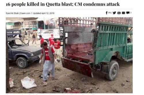 巴基斯坦爆炸现场照片曝光惨不忍睹 巴基斯坦爆炸装置在哪里?