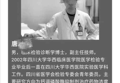 华西医生踢球猝死事件来龙去脉 华西医生唐江涛个人资料死因是什么