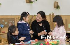福州20所公办园今秋投用 新增学位5000个