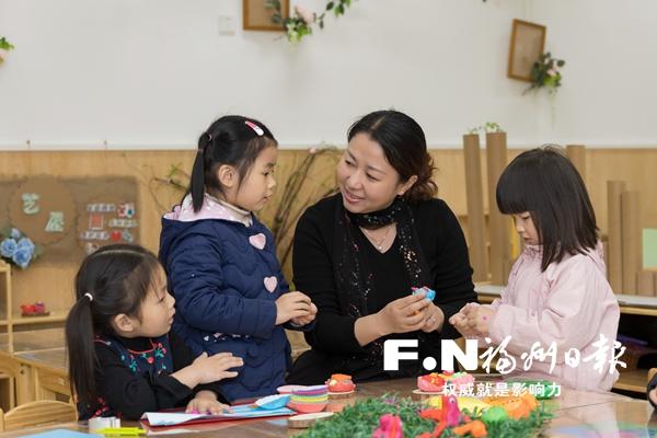 福州打造普惠性学前教育工程 20所公办园今秋投用