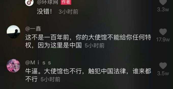 交警教育日本男子什么情况 警察:请你道歉!向中国法律道歉!
