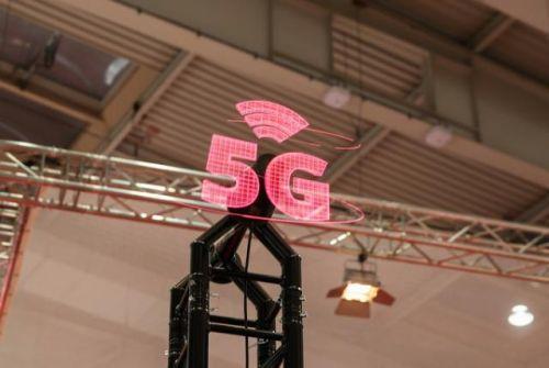 北京接通首个5G电话怎么回事?5G电话不换卡不换号是真的吗