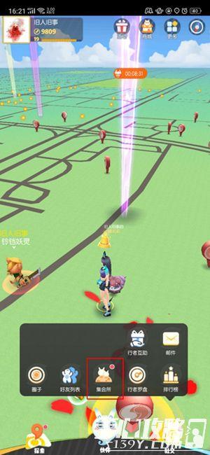 一起来捉妖御灵试炼玩法介绍 一起来捉妖御灵试炼怎么玩