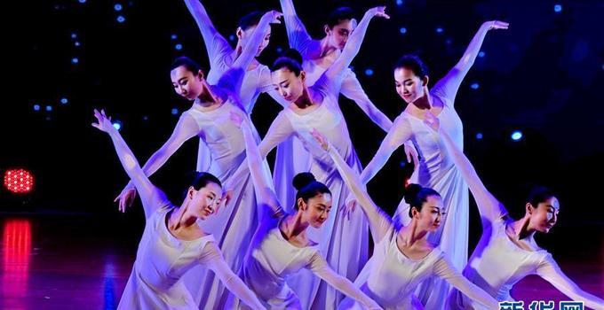 金沙国际娱乐网址残疾人艺术团宝岛公益巡演正式启幕