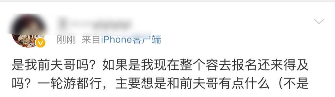 """""""前夫""""鹿晗是女版《青春有你》制作人代表?她也在参赛名单中?"""