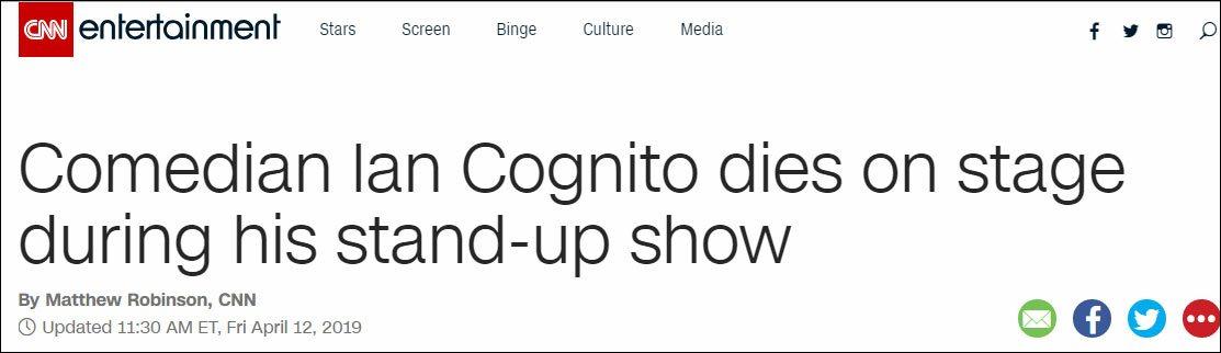 喜剧演员舞台猝死怎么回事 观众还以为是表演的一部分