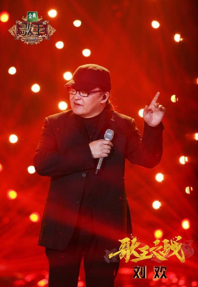 歌手2019总决赛排名出炉歌单:刘欢获歌王 2019歌手总决赛歌王之战直播回顾(6)