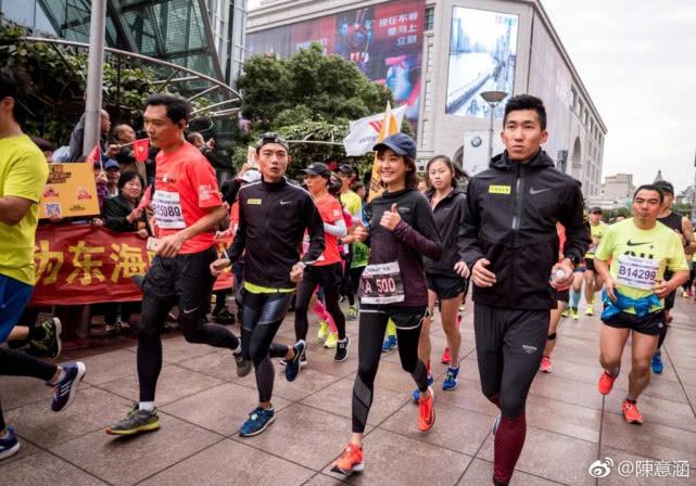 陈意涵跑210公里什么情况 陈意涵刚生完孩子2个月参加接力赛