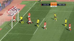 恒大遭绝杀1-2什么情况 广州恒大VS北京人和比赛精彩回放