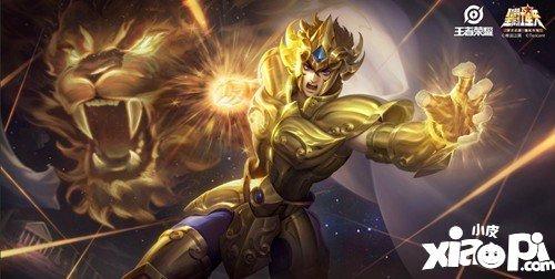 王者荣耀达摩黄金狮子座皮肤有哪些台词 黄金狮子座语音台词大全