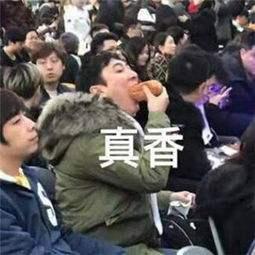 王思聪吃玉米什么梗?王思聪吃玉米头像大全