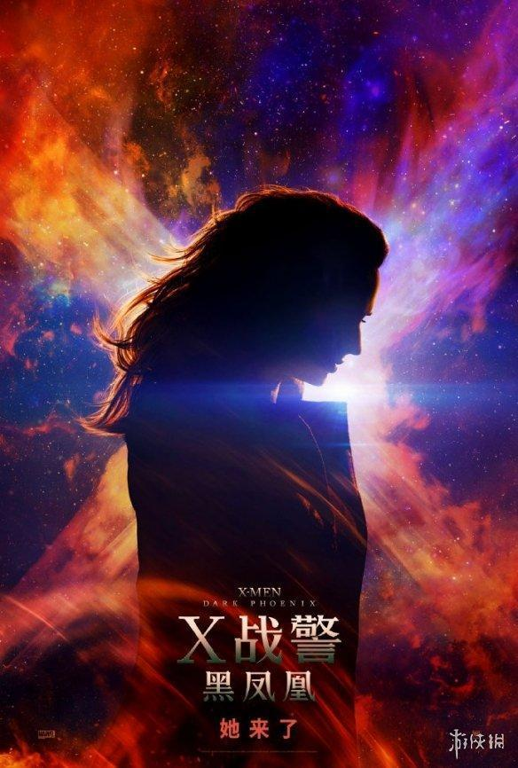 《X战警:黑凤凰》国内过审 6月7日北美上映