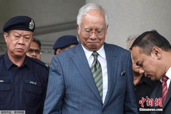 马来西亚前总理纳吉布涉SRC公司洗钱案今日续审