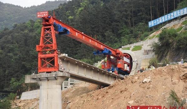 衢宁铁路(福建段)突破重难点 首次隧道口架梁施工完成