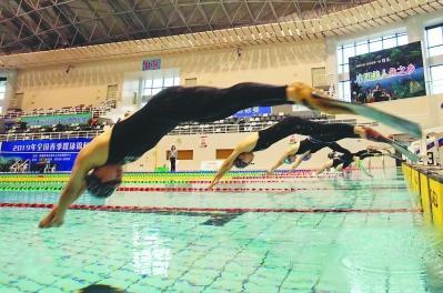 2019年全国春季蹼泳锦标赛将乐落幕 打破5项全国纪录