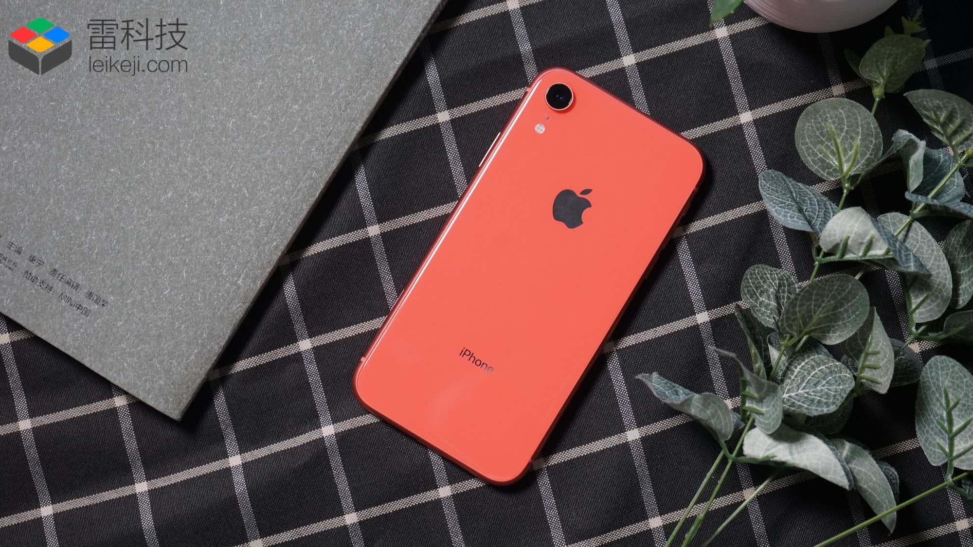 iPhone XR再次降价:这次真要清仓了?