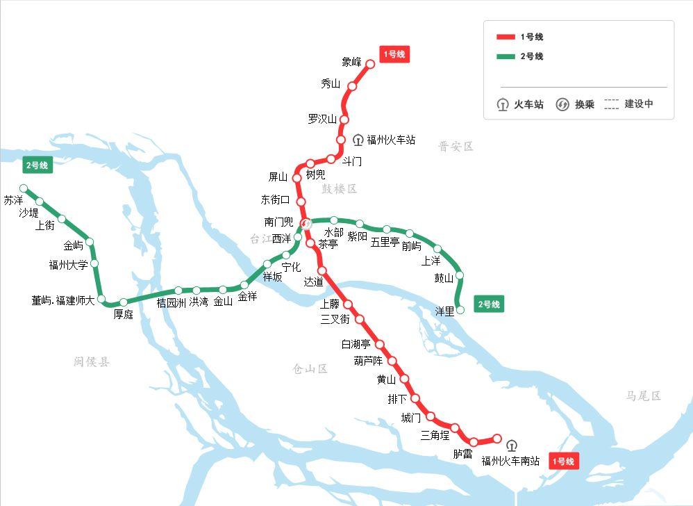 福州地铁接驳车独家体验!怎么乘坐 线路如何 票价贵吗