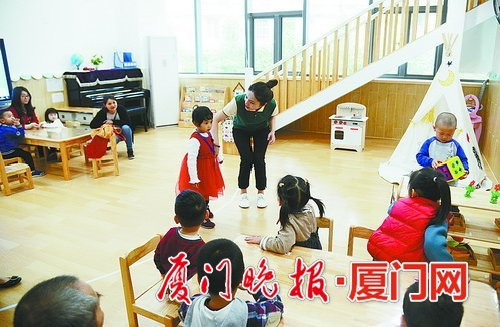 厦门再添一所普惠园 厦门一中国贸幼儿园今天上午开园