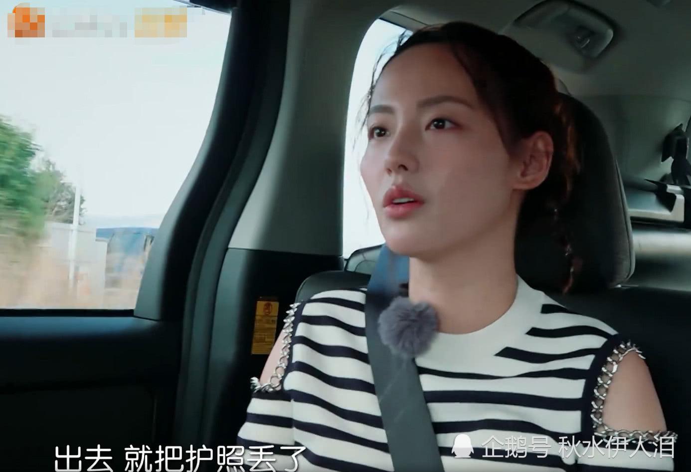 妻子的浪漫旅行2张嘉倪缺席原因是什么?因丢失护照向节目组道歉