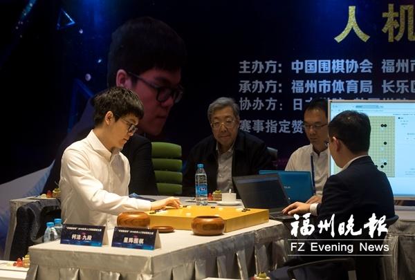 五国八支人工智能队伍将来福州参加围棋大赛