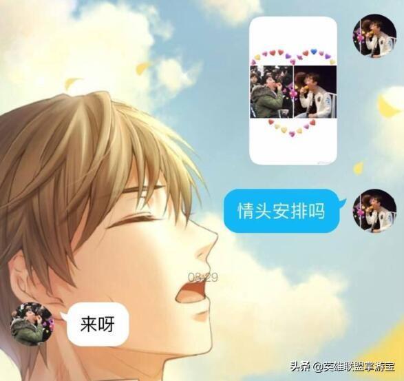 王思聪情侣头像是认真的吗 王思聪吃玉米被偷拍又成表情包
