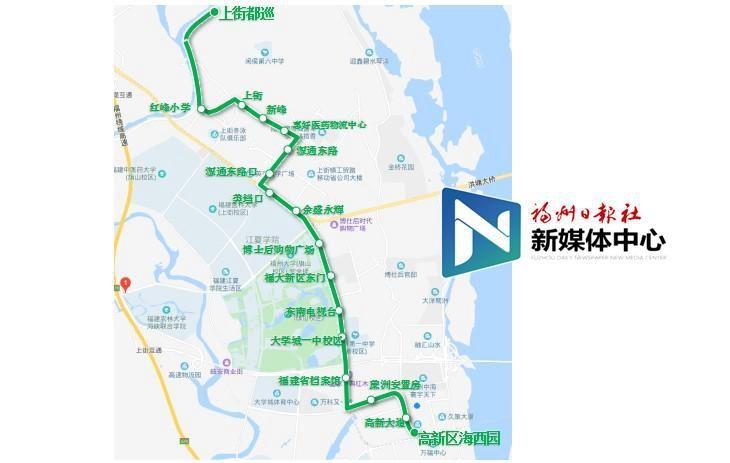 好消息!福州地铁接驳3号、4号专线公交本月21日开通