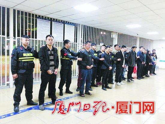 """涉案金额600余万元 厦门警方横跨三省市破获""""赌石""""诈骗案"""
