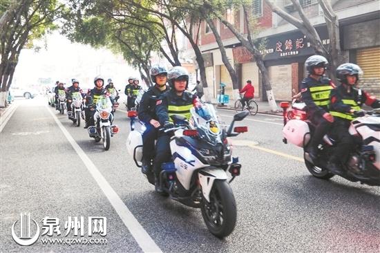 泉州鲤城启动110接处警勤务新模式 更快速更便民