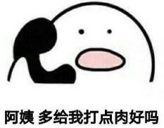 """赔273万!莆田一食堂阿姨打菜""""手抖"""",引发一起惨案!"""