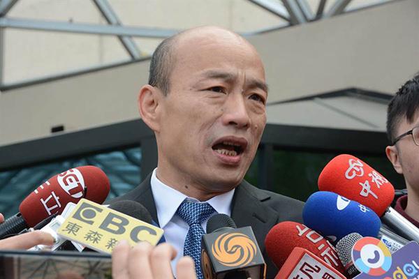 韩国瑜将在斯坦福大学演讲 痛批政党奴才误台湾