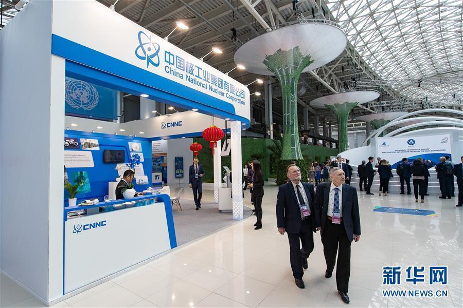 第十一届俄罗斯国际核工业展览会在索契开幕