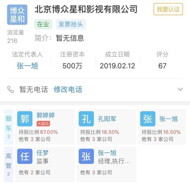 李易峰签约新公司叫什么,新公司仅成立两个月旗下艺人只他一人