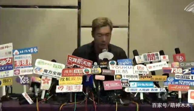 许志安承认出轨 许志安召开发布会说了什么?许志安激吻视频曝光