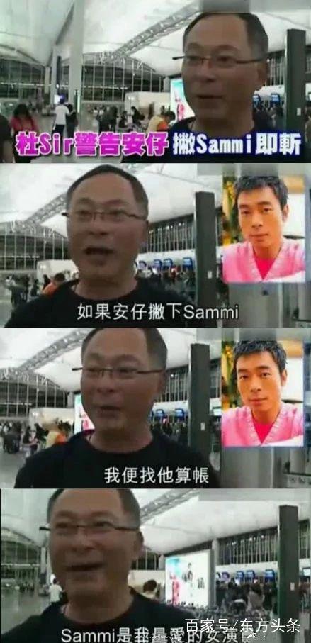 杜琪峰警告许志安说了什么?杜琪峰是谁个人资料和郑秀文什么关系