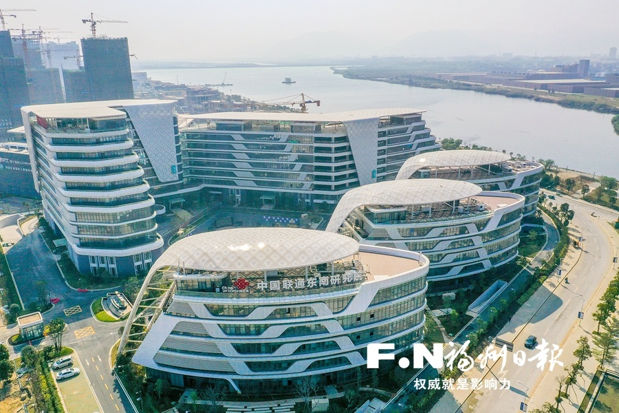中国东南大数据产业园注册企业264家 数字经济产业集聚发展